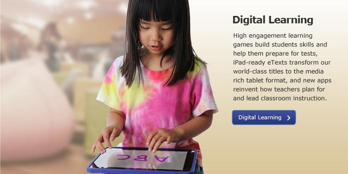 Digital Learning for Arkansas
