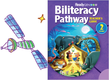 biliteracy pathway teacher guide