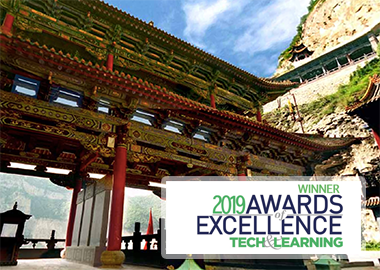 Project Imagine: World History Wins Tech & Learning Award.